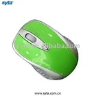 Most comfortable optical wireless mouse 2.4G