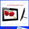 "10.1"" lcd digital video viewer"