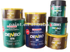 Car Paint- Denso body filler & polyt putty with BPO red hardener