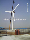 Wind turbine Generator 50kw