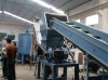 waste plastic washing line (HDPE PP PET )(All the machines with CE certification )