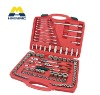 150pcs socket wrench hand tools set