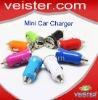 USB Car Charger 5V700mA