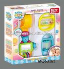 MQ63161 Baby Bell Rattle