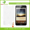 high transparency lcd screen protector for samsung galaxy note/i9220
