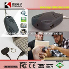 Mini Car Key Camera