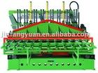 B420 Woodworking machine veneer slicer