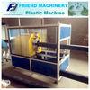 HDPE Pipe Cutter/ Pipe Cutting Machine