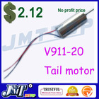 Wholesale F02133 V911-20 Tail motor For mini 4ch WL V911 RC Helicopter