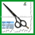 Hair steel scissors/hair cutting products/hair tool/small scissors/hair beauty