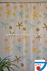 Factory Supply 2012 New Design printed PEVA Shower Curtain