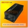 HID electronic ballast/digital electronic ballast/HPS dimmable electronic ballast 250W,400W,600W,1000W