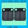 SP96 low-metalic brake pad of composite material