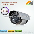 IR-50M HD Weatherproof IP IR Camera