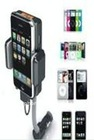 iPhone FM Hands-free car kit & iPod FM transmitter(ALLKIT)/Ipod USB port charger