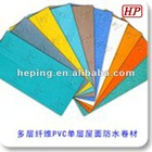 1.2mm Multi-fiber Multi-purpose PVC Tarpaulin Sheet Single-ply roof waterproofing roll goods Type I