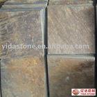Rustry Slate (Flooring slate tile ,culture slate)