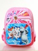 High quality cute wholesale school bag