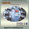 High efficiency HGUV Dryer system
