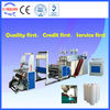 PE/PP/PC/PET single-layer cast embossed film machinery supplier