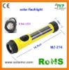 Hot sales!!! 2011 new design 0.32W multi-crystalline silicon solar panel waterproof rechargeable led flashlight with CE,ROSH