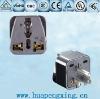 USA plug adapter South African