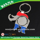 2012 hottest metal elephant spinning key chain