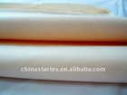 100% cotton super soft down proof wide width fabric