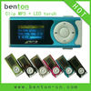 2012 new digital mp3 player 4gb with good quality of cheapest price