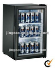 display refrigerator,counter-top display cooler,beverage cooler