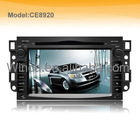 Special car DVD player for Chevrolet Epica, Captive