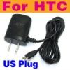 Micro USB 5 pin Wall Charger for HTC US Plug O-785