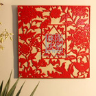 Q194-97 Chinese Paper -Cutting Wall Sticker