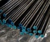structural seamless pipe