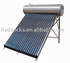 integrative pressuirzed solar water heater