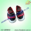 baby casual shoe made in china