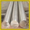 Stainless steel round bar/rod 304L