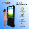 IP65 digital lcd advertising outdoor touchscreen kiosk