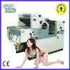 47A Single Color Offset Press Machine
