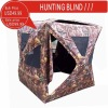 MULTIFUNCTIONAL POP UP HUNTING BLIND OF 2 people camouflage hunting tent