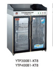 Hotel Type Automatic Sterilization Bar Counter Cabinet