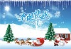castcoated adhesive christmas poster paper