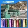 Wet process production line of PU leather 1
