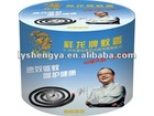 138mm/148mmChina mosquito coil .household mosquito controler