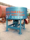 Diesel concrete mixer for concrete, coal, ore, etc