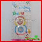 Happy Birthday Figure Birthday Candles