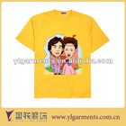 Lovely & individual promotional t-shirt advertisement t-shirt