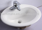 UNDER COUNTER CERAMIC BASIN (L-8825)