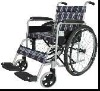 Steel wheelchair W07 (FDA Approved) (CE Approved)