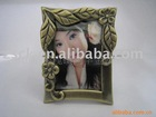 square photo frame (HH-006)